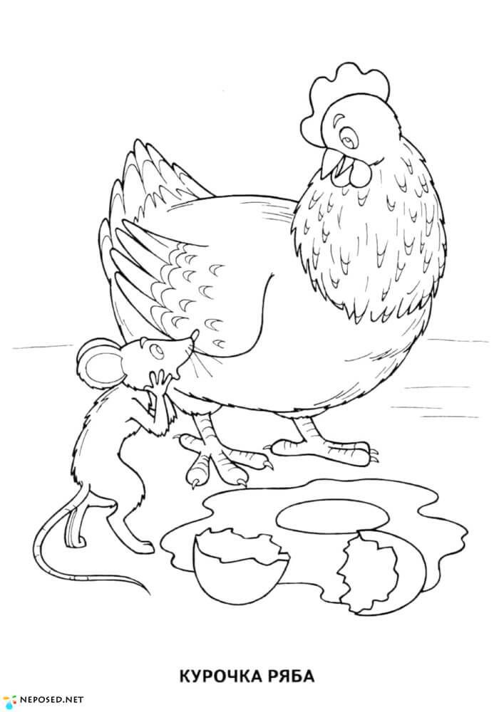 картинки по запросу раскраски сказки сутеева рисование