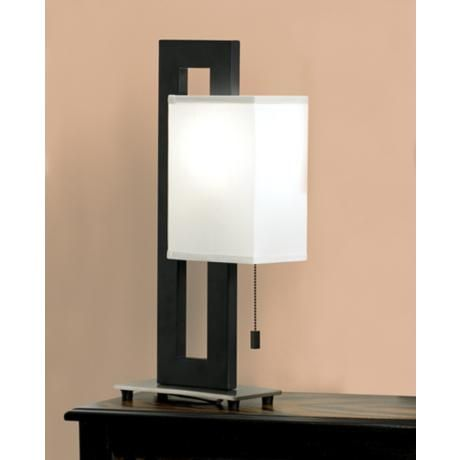 Black and brushed nickel floating square table lamp square tables floating square table lamp mozeypictures Gallery