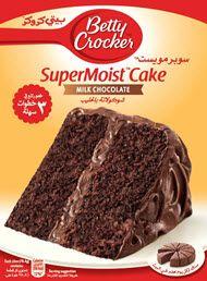كيك حبوب الشوكولاتة بالحليب والل وز Recipe Almond Cakes Chocolate Malt Food