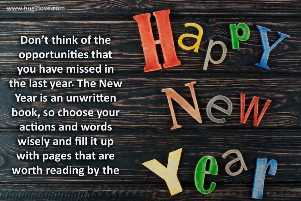 50 Best New Year Resolution Quotes 2018 with Images