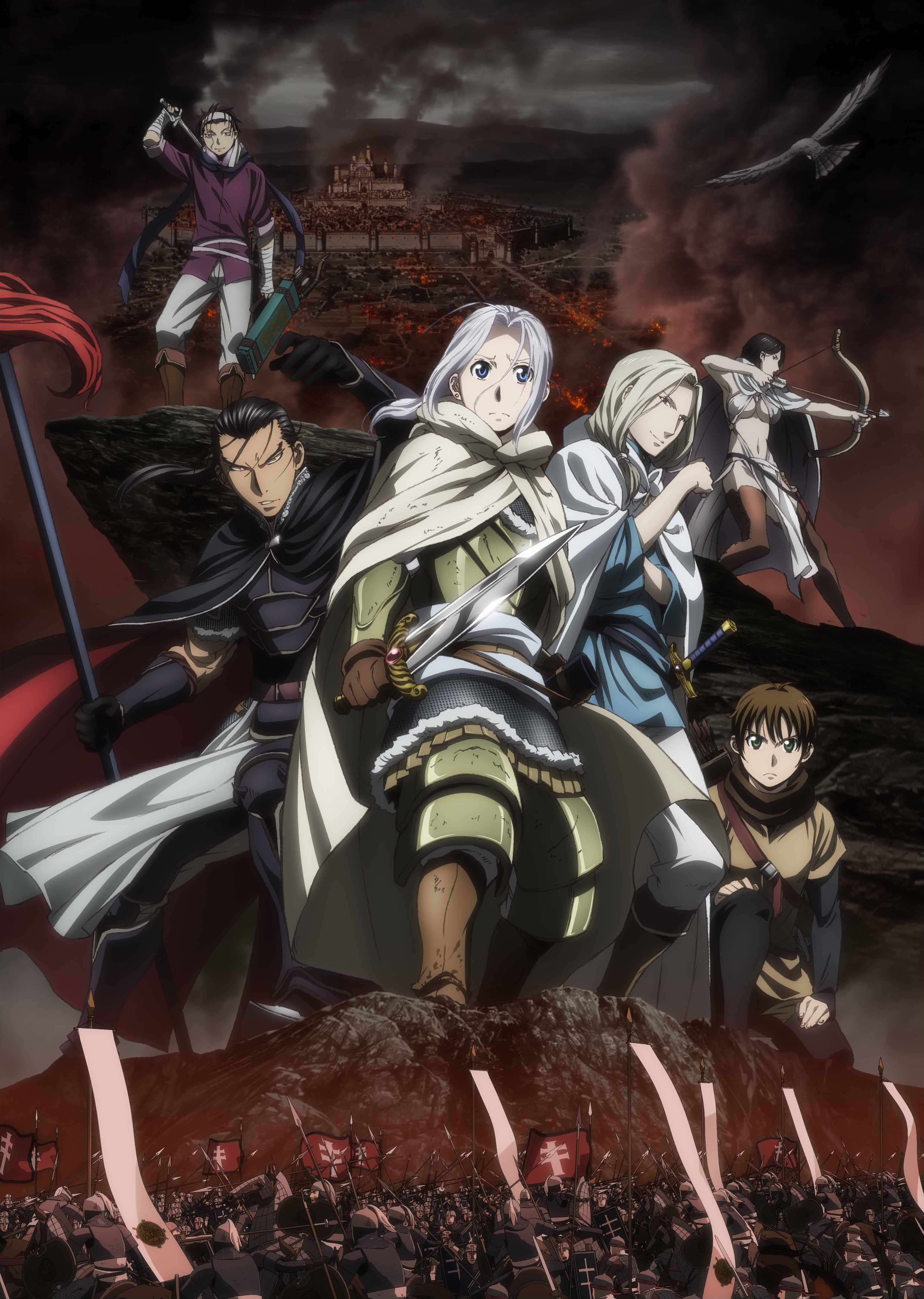 アルスラーン戦記 亞爾斯蘭戰記 The Heroic Legend of Arslan Anime films
