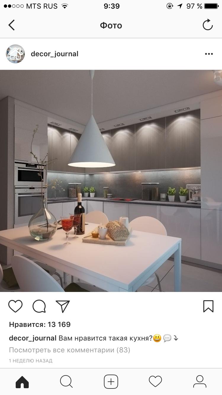 Pin von kristina engelgardt auf kitchen | Pinterest | Küche