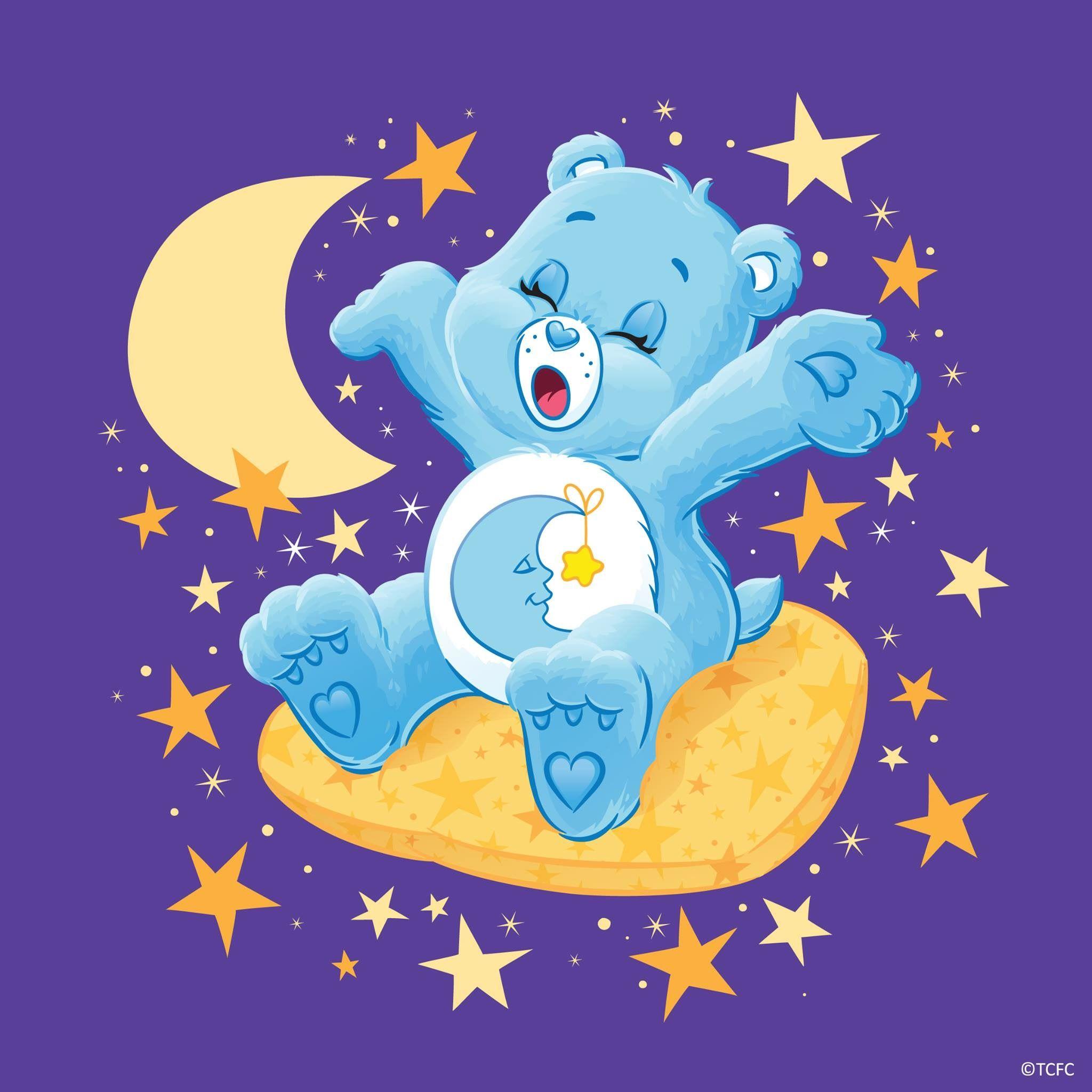 Картинка спокойной ночи детская