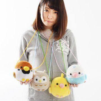 Kotori Tai Bird Plush Pochettes 1