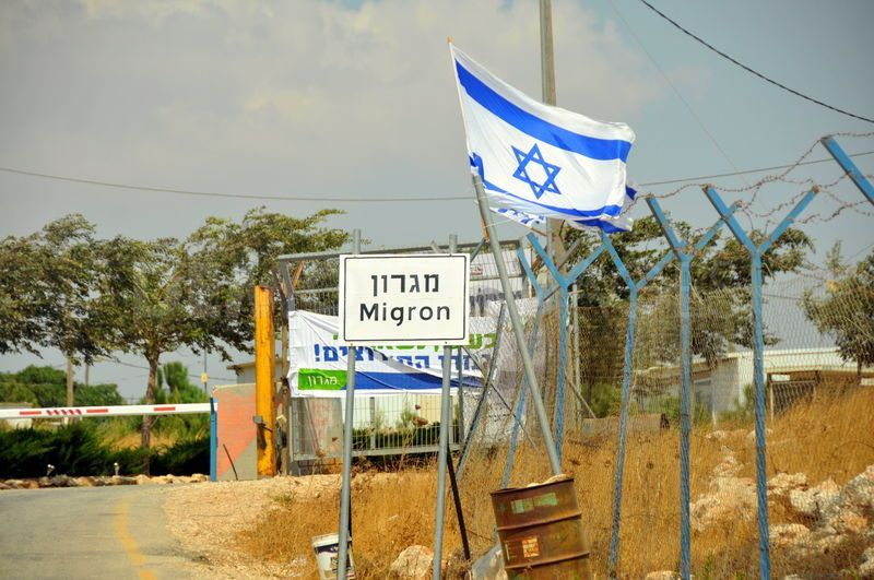 People in #Migron settlement prepare for eviction to Givat Ha-Yakef | Demotix.com