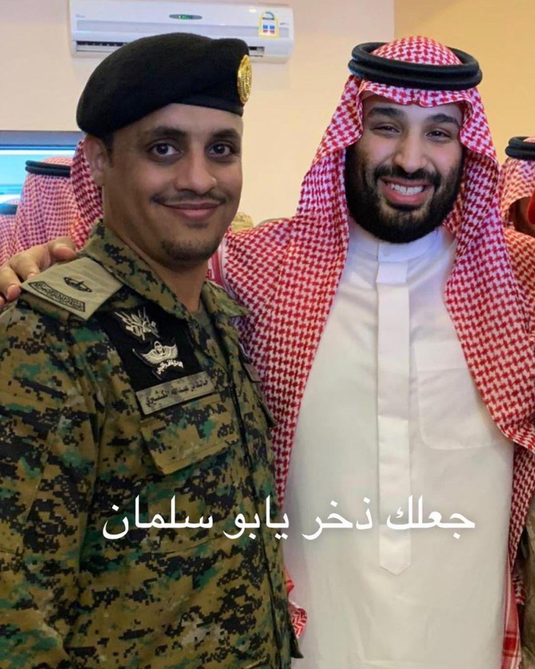 الله يطول في عمرك ياذرى شعبك In 2020 Sws
