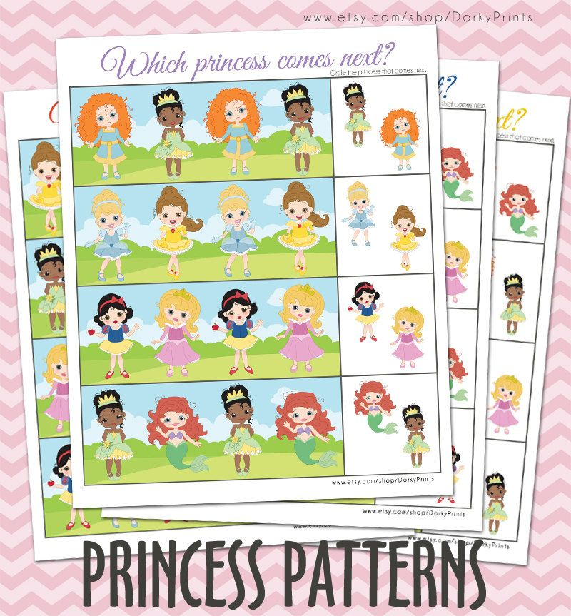 Disney Princess Preschool Printable Kindergarten Printable