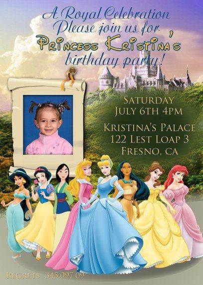 Disney Princesses Invitations birthday invitations Printable