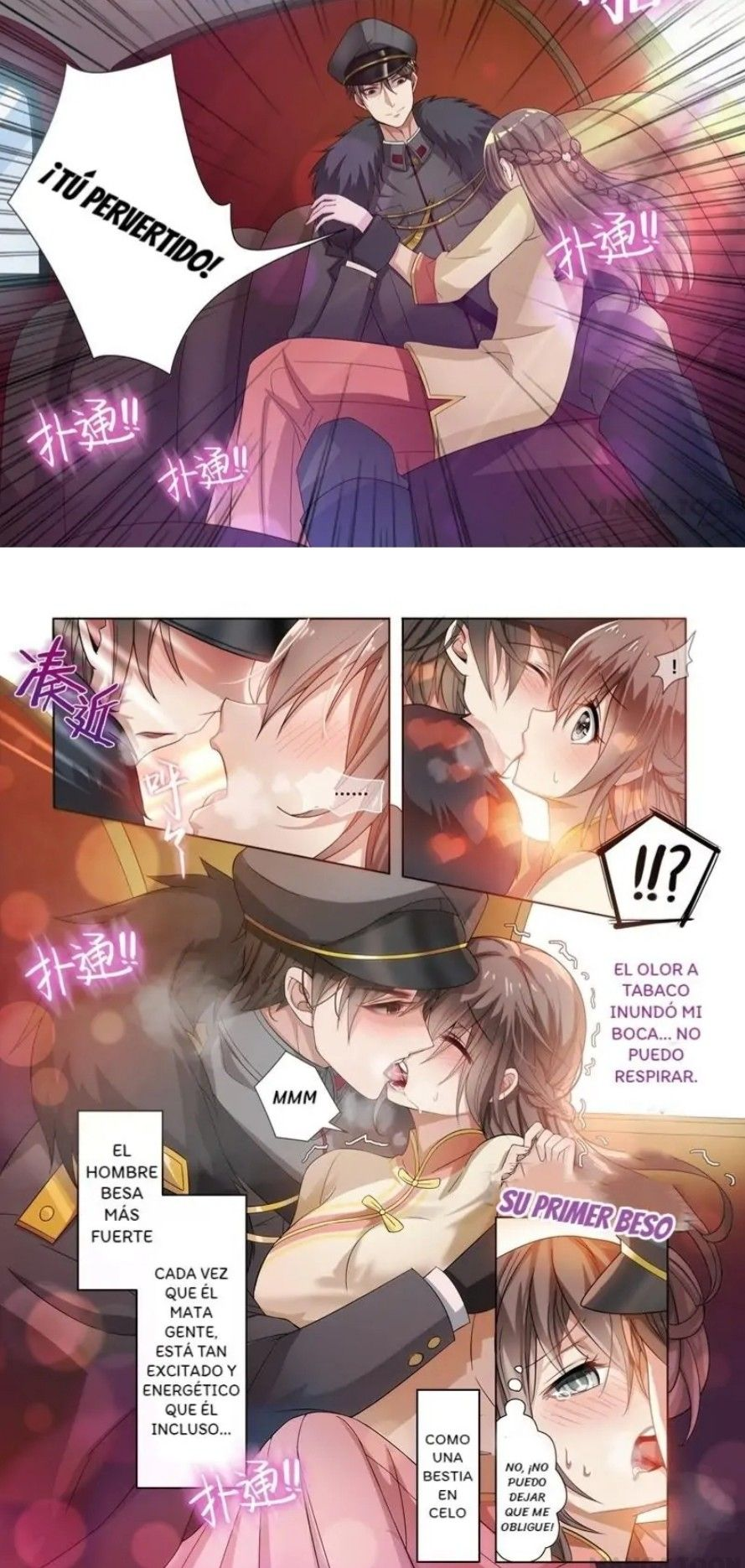 primer beso entre pei si y qingzhou gu アニメカップルの漫画 漫画 アニメ