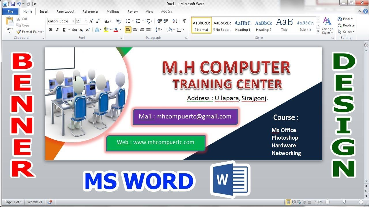 How To Make Banner Designs Microsoft Word 2010 Ms Word Bangla Tutorial Banner Design How To Make Banners Microsoft Word 2010