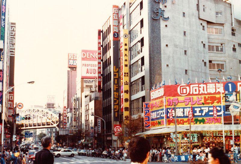 上野~秋葉原(1982年) | 風景、日本の景色、昔