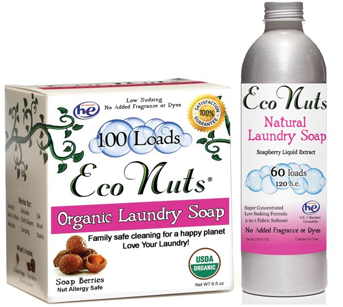 My Mama Adventure Spring Sweeping Giveaway Hop Featuring Eco