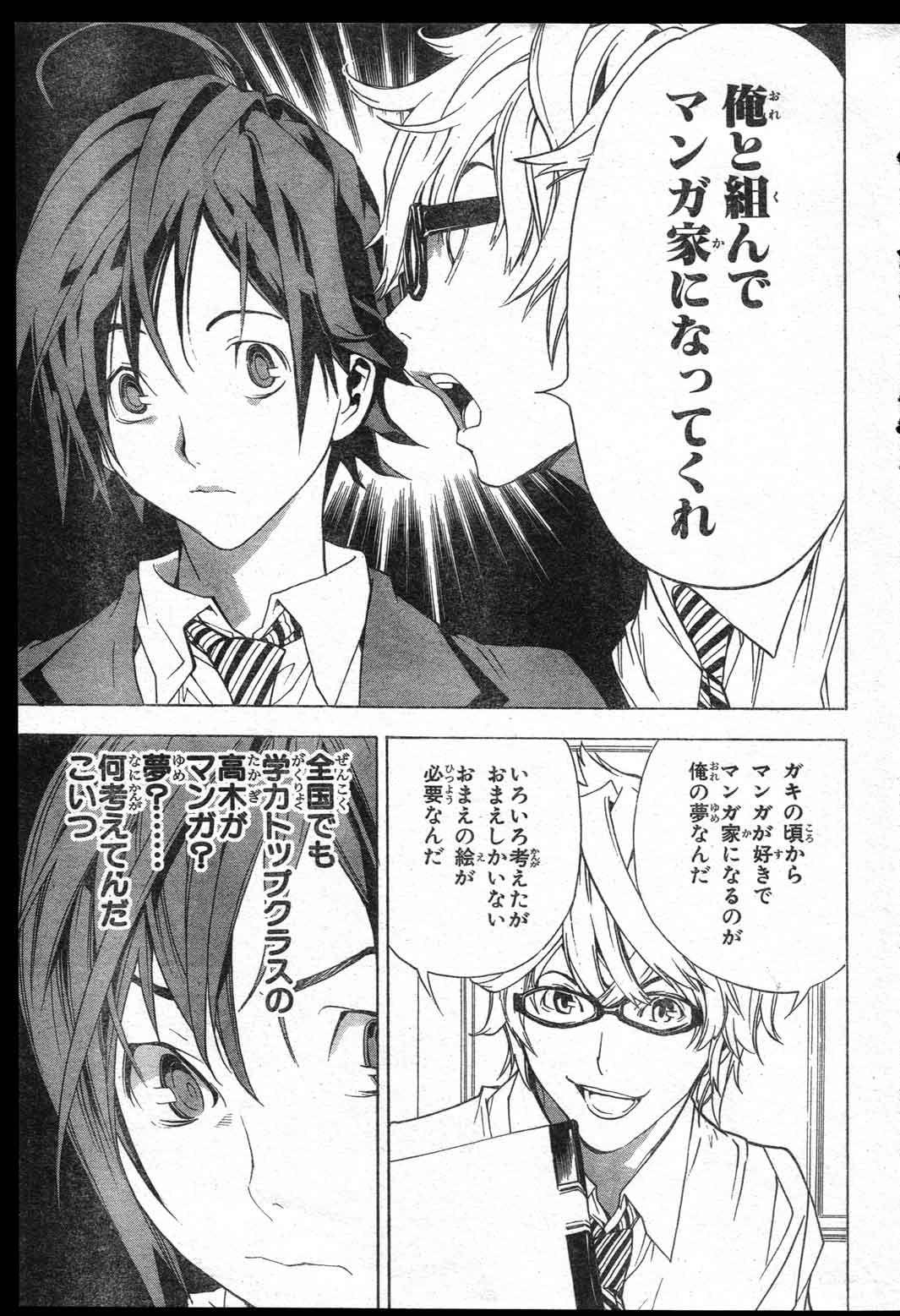http//www.animeclick.it/prove/upload/img/News2138.jpg