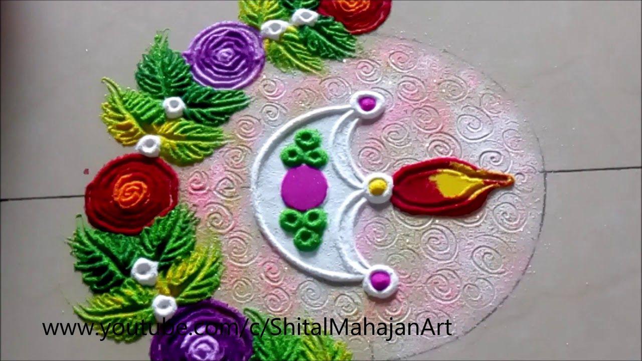 Deeppuja Rangoli Designs Rose Flower Rangoli Diya