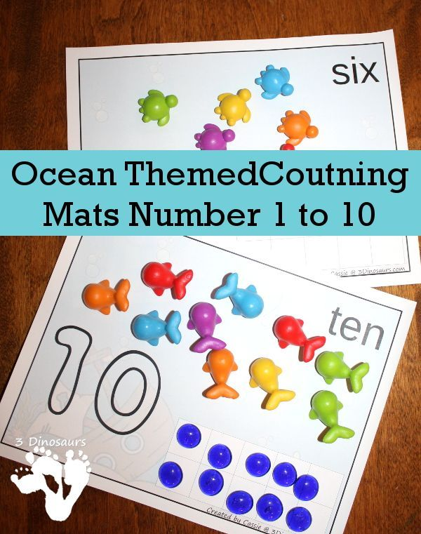 Ocean Themed Counting Mats: Number 1 to 10 | Ocean, Number and Math
