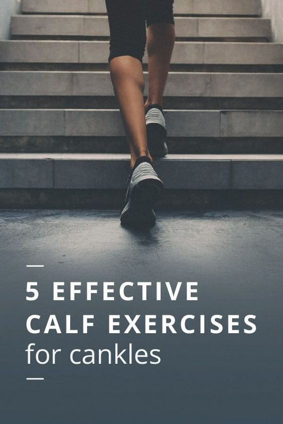 how to lose calf fat