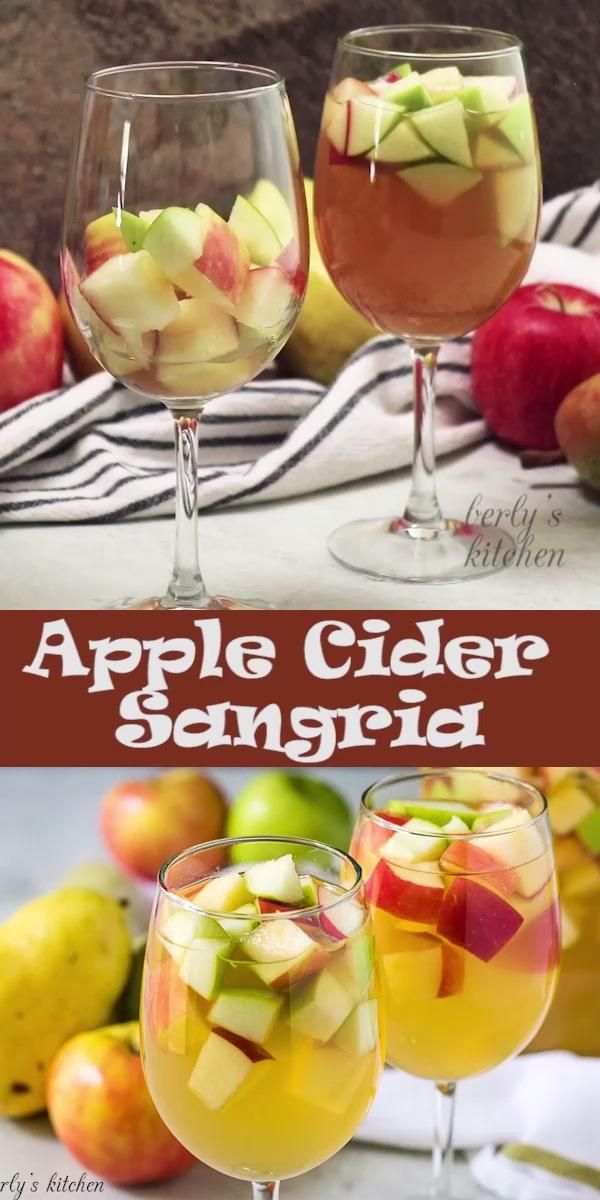 Making Apple Cider Sangria - Fall Themed Cocktail Recipe
