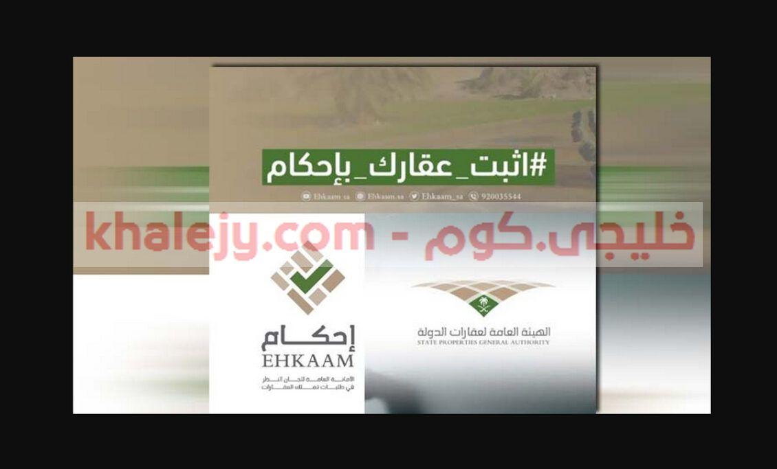 Pin By Khalejy Com خليجي كوم On ترند السعودية