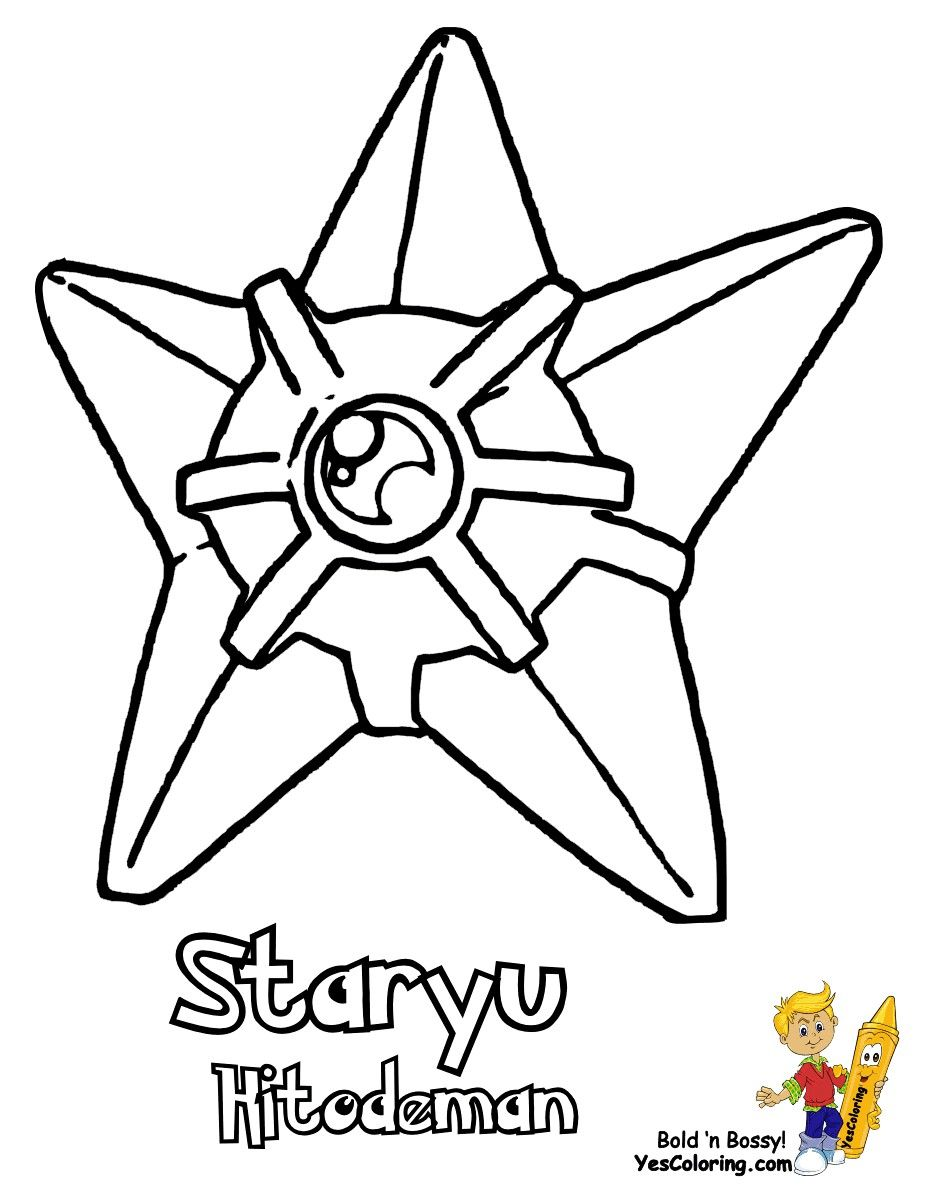 Pokemon Coloring Pages Starmie