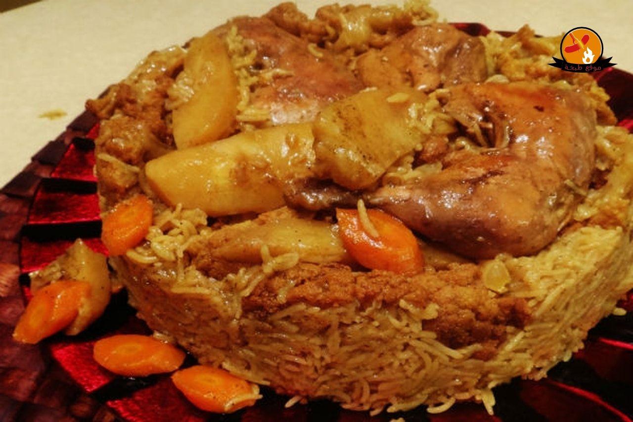 طريقة عمل المقلوبة بالدجاج سهله Recipes Food Cooking