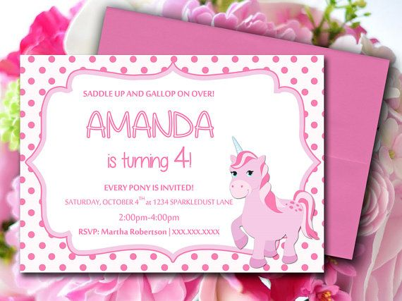 My Little Pony Inspired Invitation Template
