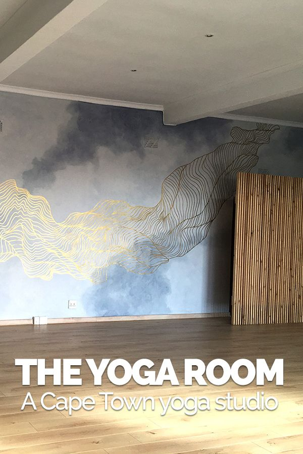 The Yoga Room: a studio feature | Spinning & Yoga