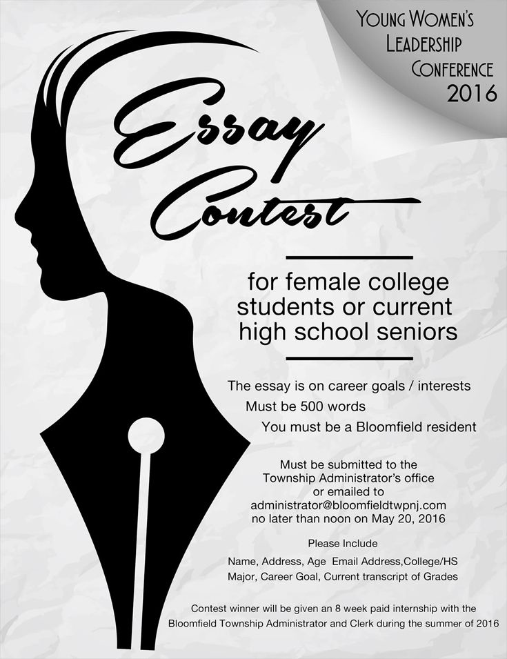 Flyer for the Young Women's Leadership Conference Essay Contest