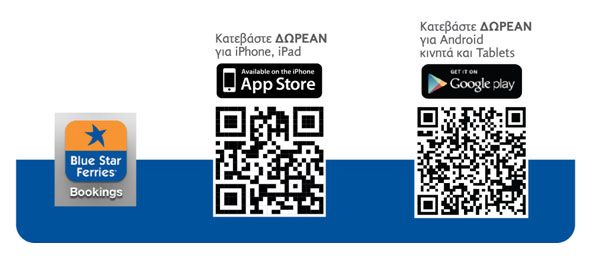 Blue Star Ferries Mobile App Now On Google Play   Travel Industry