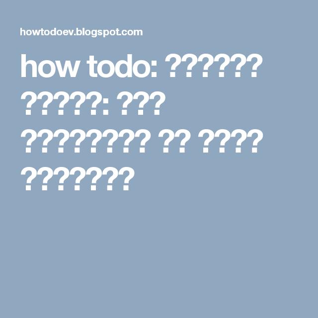 How Todo اولادي حياتي كيف تتعاملين مع طفلك العنيد Blog Blog Posts Post