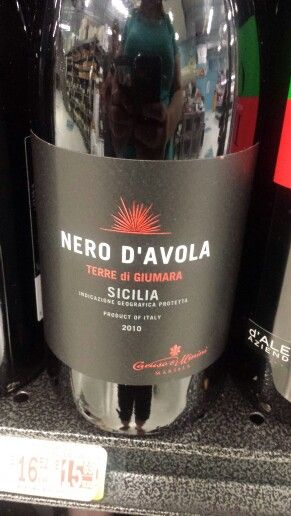 Terra di Guimara Sicilia Nero D'Avola  wine
