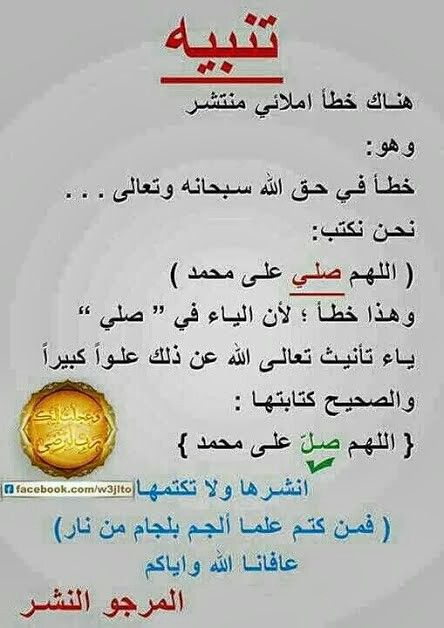 Advancement In Life Arabic Quotes Peace Be Upon Him Quotes