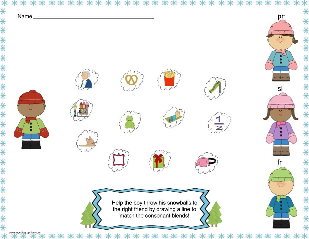 Consonant Blend And And Cluster Snowball Worksheet With