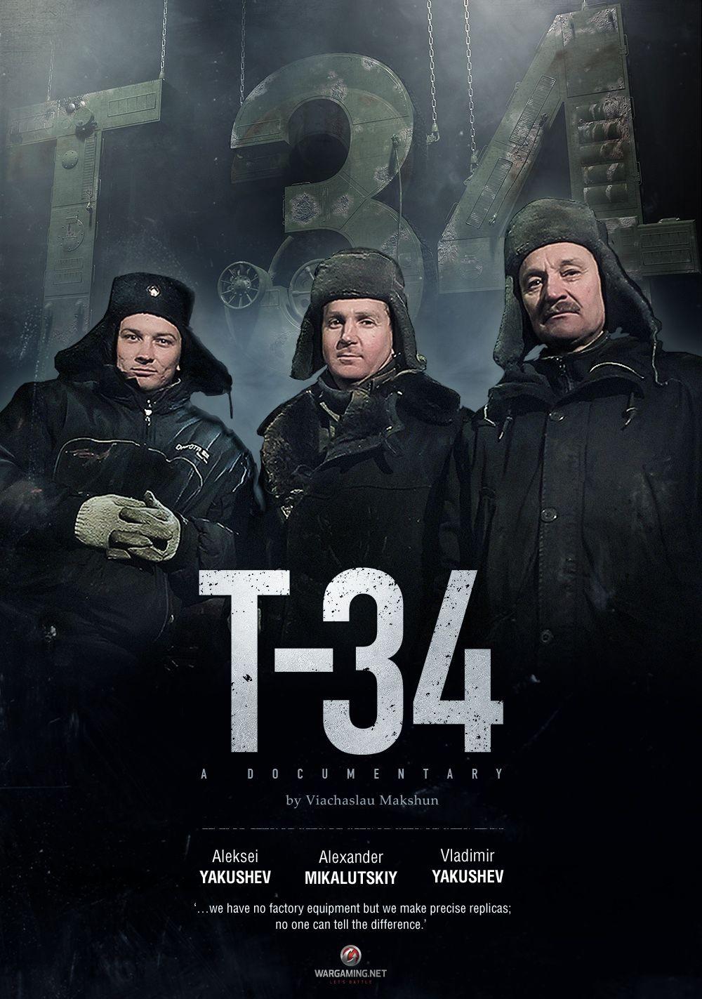 T 34 Film Stream