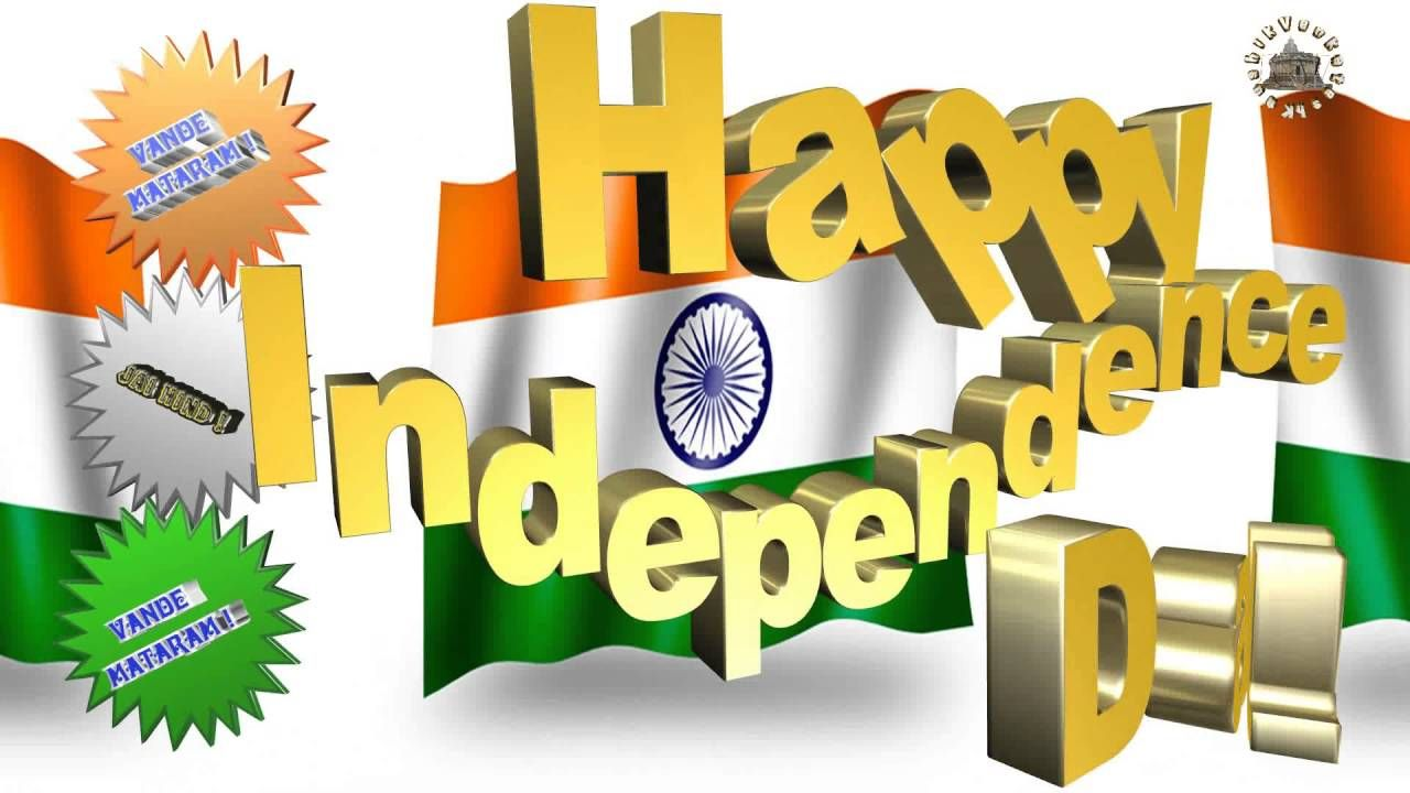 Independence day india wishes images message greetings whatsapp happy independence day wishes whatsapp video greetings animation august 2017 kristyandbryce Images