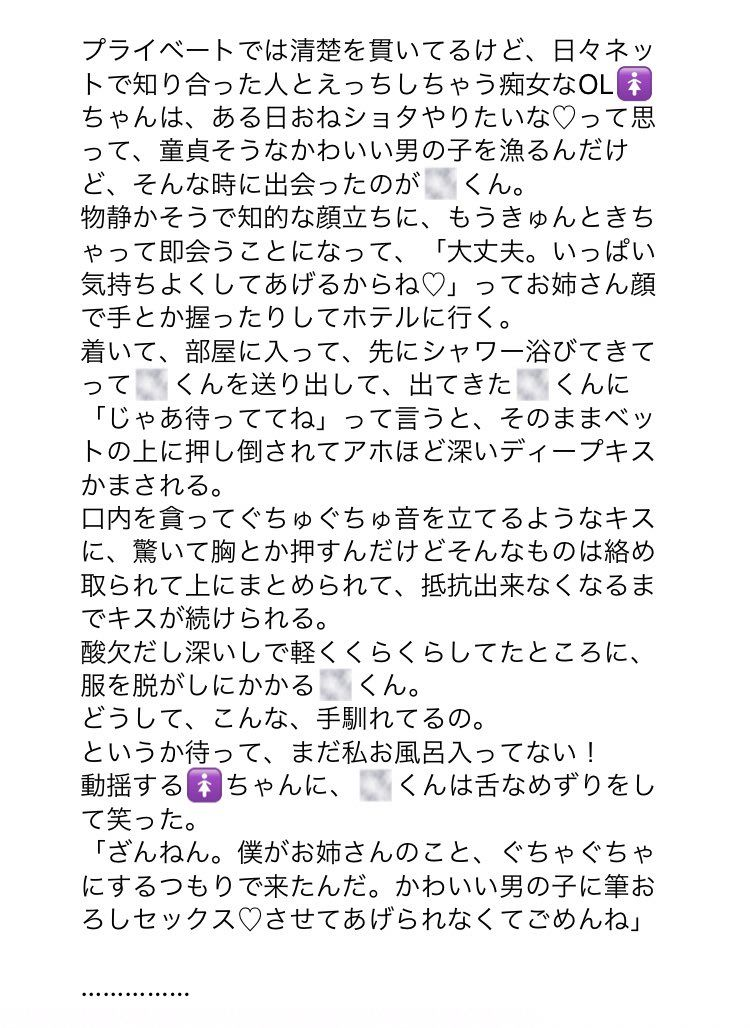 の刃 鬼 無一郎 滅 夢小説