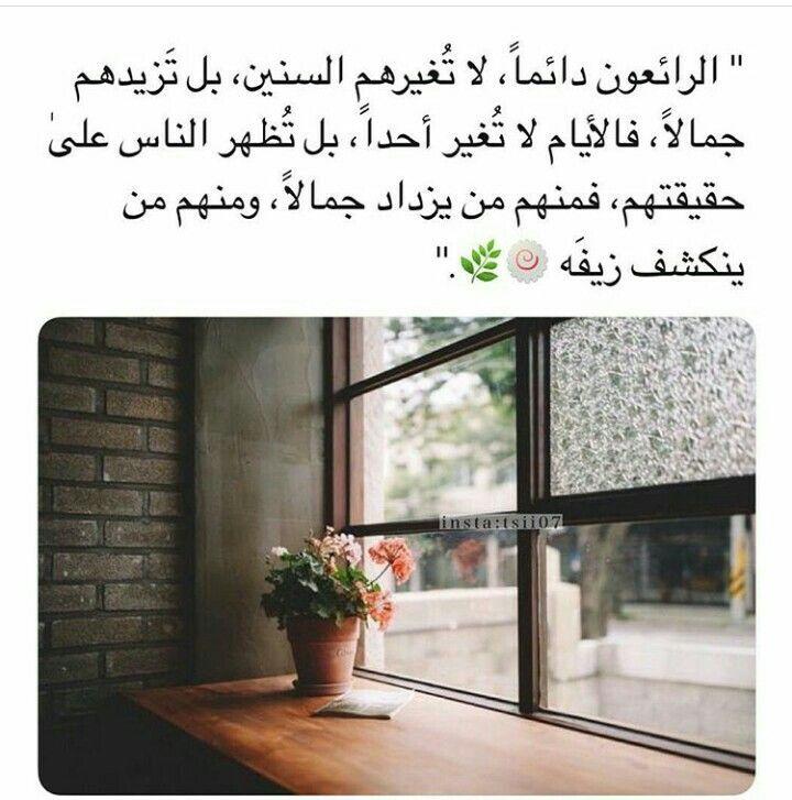 Pin By Mai Abaza On اقتباسات Arabic Quotes Cute Couple Wallpaper Photo Quotes