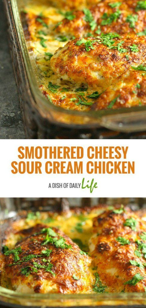 Smothered Cheesy Sour Cream Chicken Java Recipes In 2020 Chicken Recipes Sour Cream Chicken Recipes