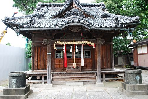 Casa Japonesa Pesquisa Google Estruturas Pinterest