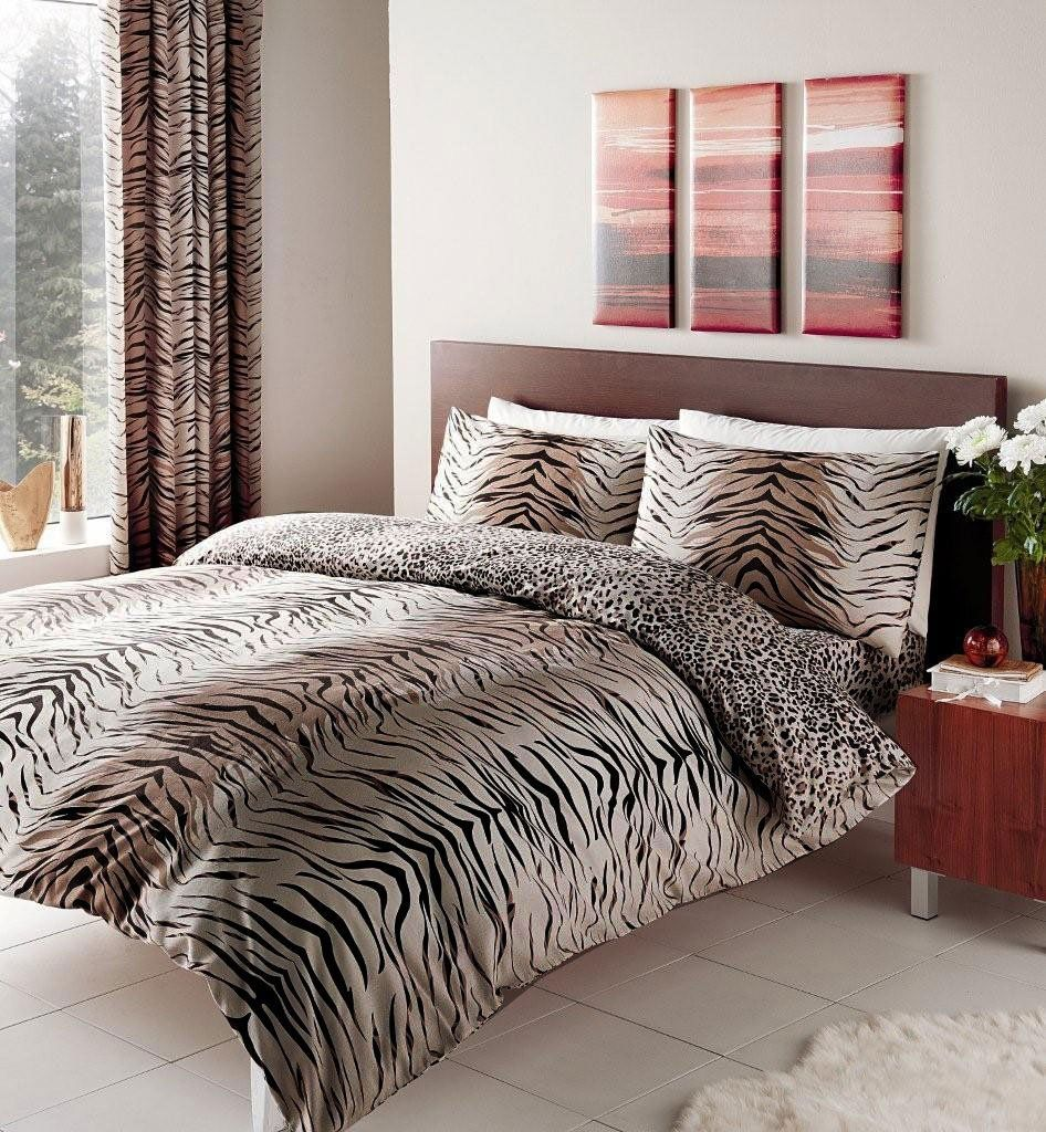 Brown Double Size Animal Print Duvet Cover Set Co Uk Kitchen Home