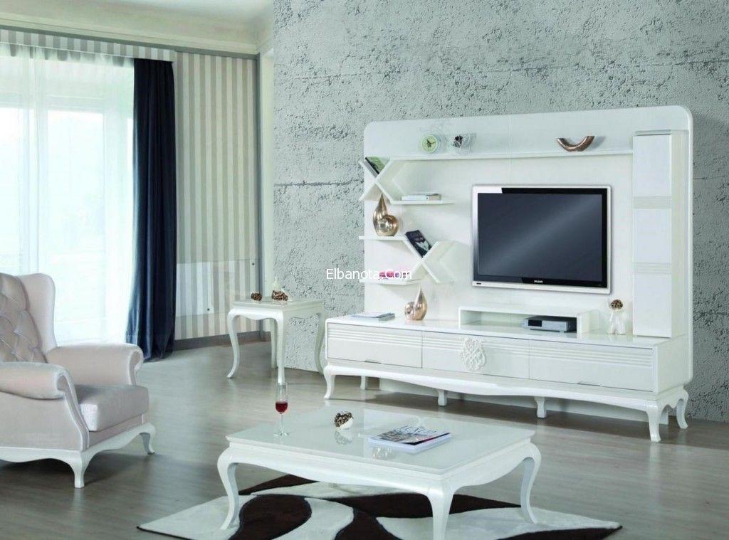 ترابيزات تليفزيون 2014 ترابيزات تليفزيون Lcd ترابيزات تليفزيون مودرن احلى ديكورات بنوته كافيه Living Room Wall Units Home Living Room Wall