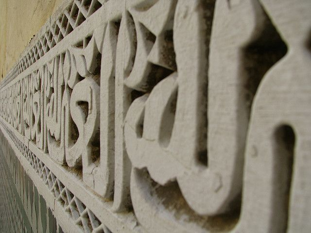 Arabic_Calligraphy_Fes by marvelgirldobe, via Flickr