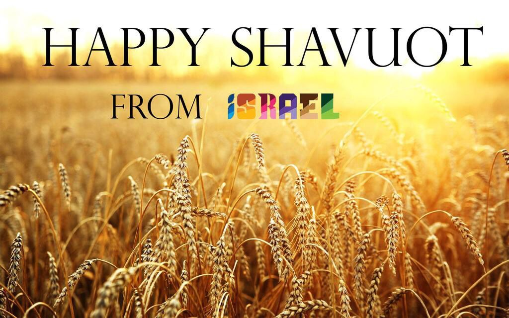 In Shavuot we commemorate the bringing of the first fruits of the harvest to the Temple