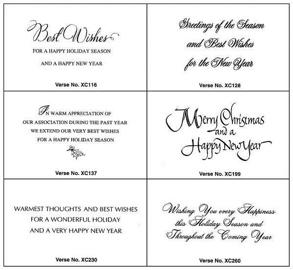 Business Christmas Cards Verses free Printable 2014