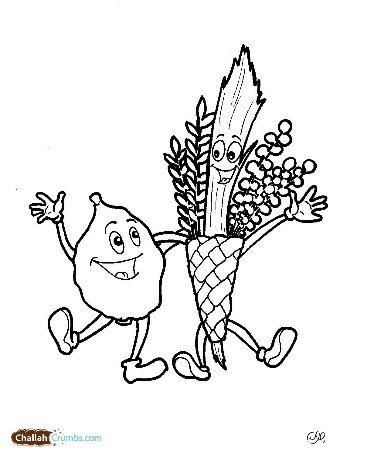 A lulav and etrog coloring page! Easy and awesome. | Sukkot ...