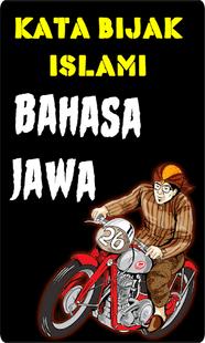 Kata Bijak Islami Bahasa Jawa By Tranding Doa Apps Books 50 Kata Kata Mutiara Bijak Islami Kata Kata Mutiara Islam Kata Kata Ldr Rom Bijak Gambar Lucu Lucu