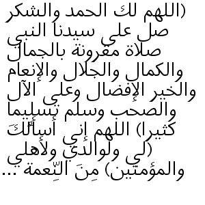 دعاء الإمام الغزالي Free Ebooks Download Books Download Books Free Ebooks Download