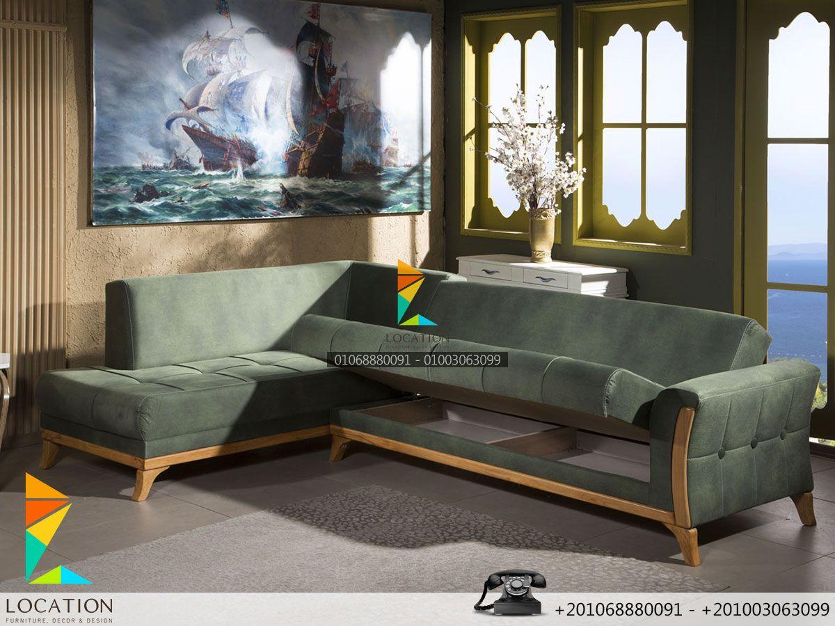 كتالوج ستائر صالونات وانتريهات من اشيك الستائر للريسبشن لوكشين ديزين نت Living Room Sofa Design Bedroom Furniture Design Beige Living Rooms