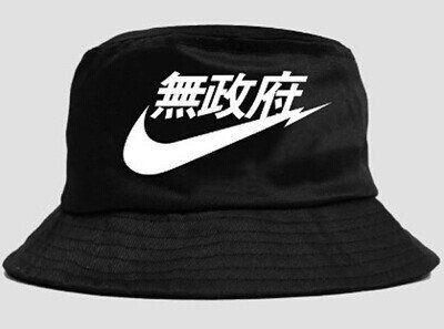 Nike Bucket Hat by Shopu Kawaii  a49d4d66d31