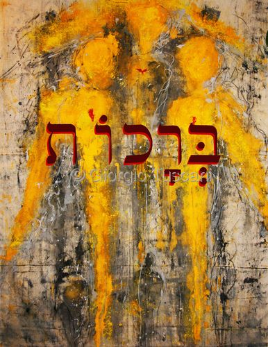 Httpwww Overlordsofchaos Comhtmlorigin Of The Word Jew Html: Brachot = Blessings {Art By Giorgio Tuscani}