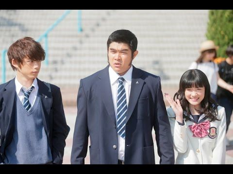 Watch New Ore Monogatari Or My Love Story Live Action Movie Trailer Featuring Infamous Kiss Scene Video Http My Love Story Live Action Japanese Movie